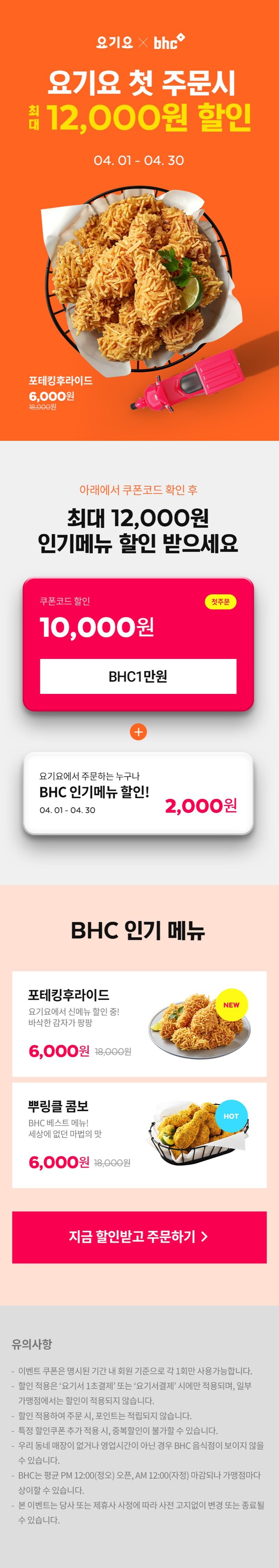 20210331_BHCYGY_Eventpage.jpg